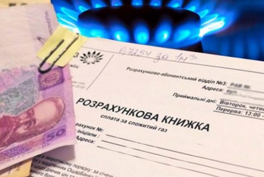 Субсидію монетизують 2589 ямпільчанам