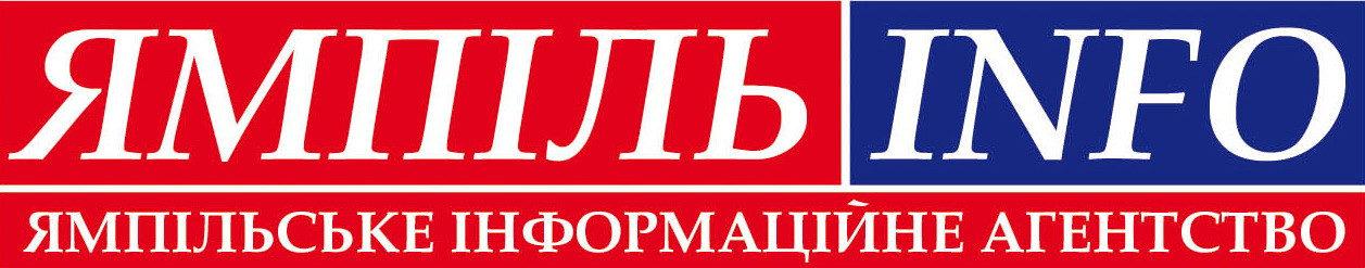 ЯМПІЛЬ.INFO