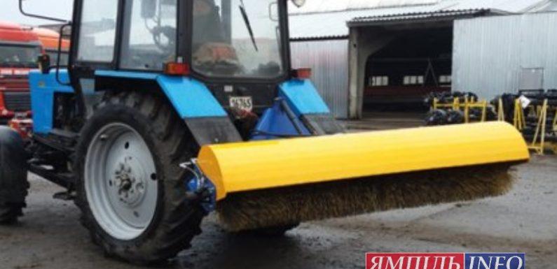 В Ямполі вулиці прибиратимуть за допомогою трактора