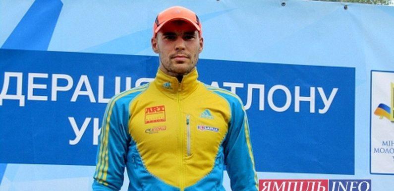 Денис Насико завоював бронзу на чемпіонаті України з біатлону