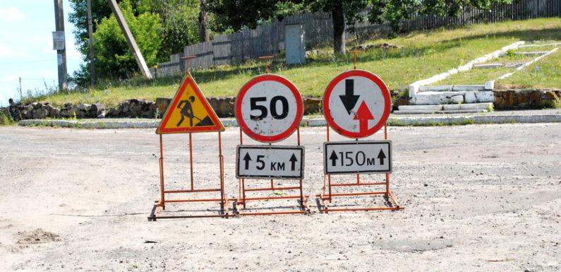 Напередодні виборів в Ямполі почали ремонтувати дорогу