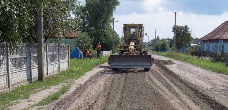 В Дружбі розпочали ремонт дороги за кошти Державного дорожнього фонду