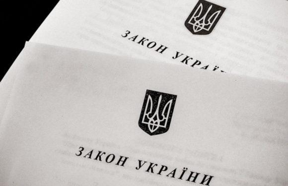 В Україні вступив в силу «мовний» закон