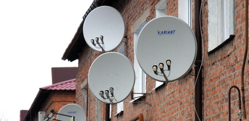 Дата кодування супутникових каналів перенесена на 28 січня