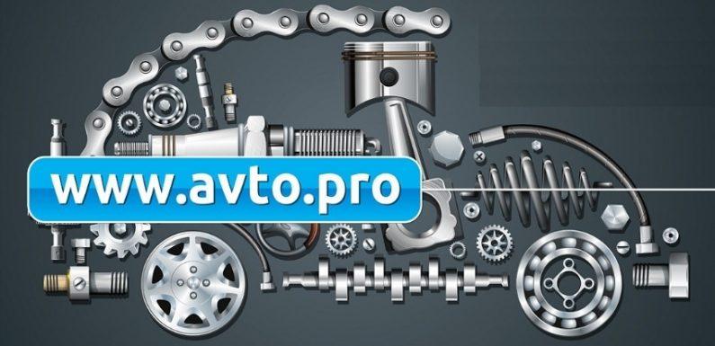 Avtopro.ua про демпінг і обслуговування клієнтів