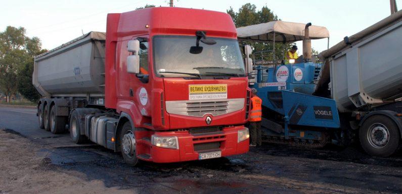🔴 📸 В Ямполі розпочався ремонт ділянки дороги від школи №2 до колишньої птахоферми