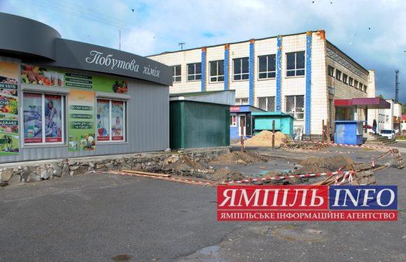 🔴 📸 На ямпільському ринку розпочалось будівництво