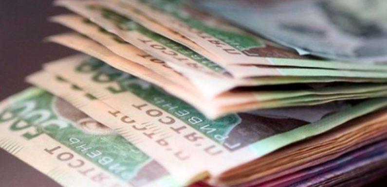 На Ямпільщині порахували середню зарплату