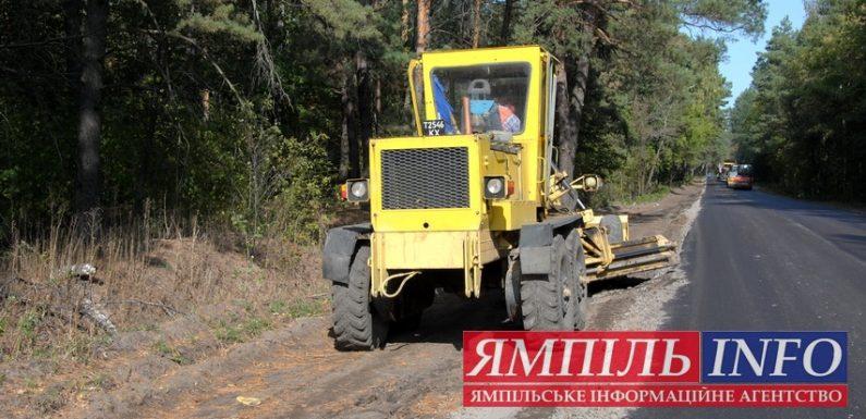 На дорозі Шостка – Ямпіль тривають роботи по влаштуванню узбіч