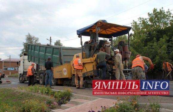 🔴 📸 В Ямполі розпочався ремонт дороги до школи №1