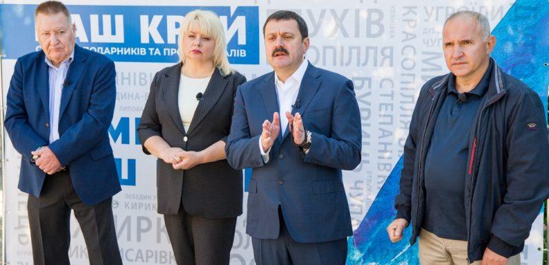 Андрій Деркач: Медреформу фельдшерки Супрун будуть виправляти лікарі, такі як Тодуров
