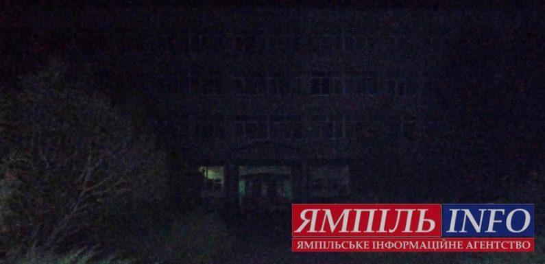 🔴 📸 Ямпільчани скаржаться на відсутність освітлення біля найважливіших закладів