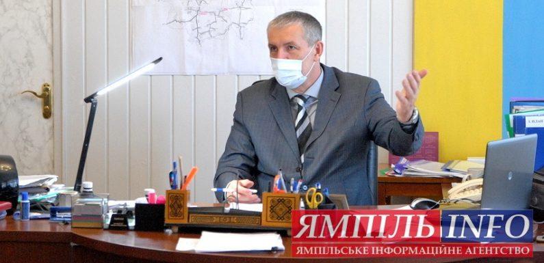 🔴 🎙 Сергій Дворник: проблема з СOVID-19 в Ямполі виникла через нашу ж безпечність