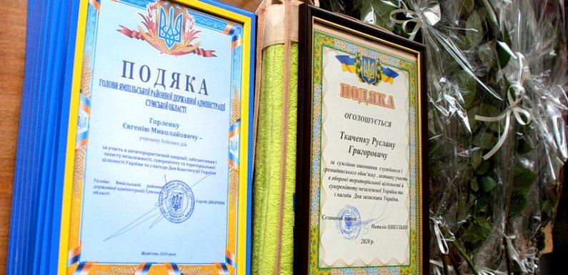 В Ямполі вшанували захисників України