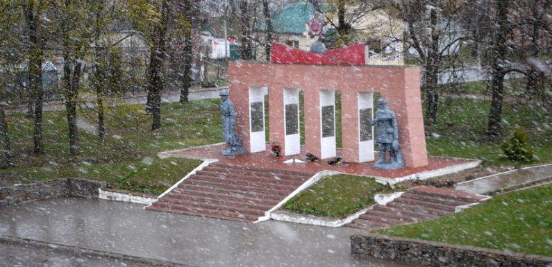 На Ямпільщині буде мокрий сніг та дощ