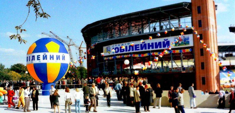 В Сумах продали стадіон «Ювілейний»