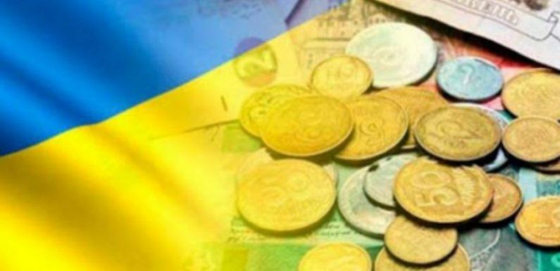 На Ямпільщині перевиконують районний бюджет
