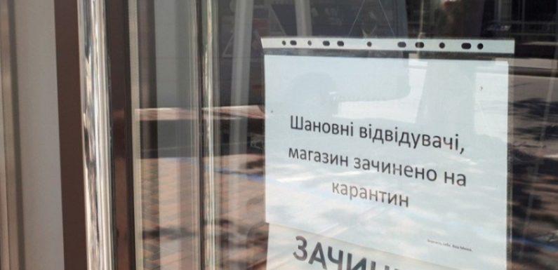 Уряд посилив обмеження під час карантину