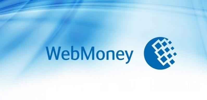 Быстрый вывод электронных денег по выгодному курсу: преимущества сотрудничества с Obmenka.ua