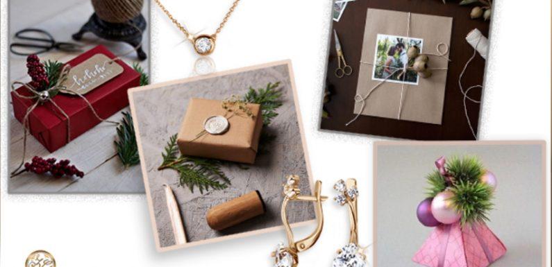 10 крутых идей как упаковать новогодний подарок