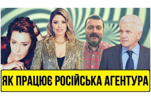 ЗМІ розповіли, як в Україні працює російська агентура