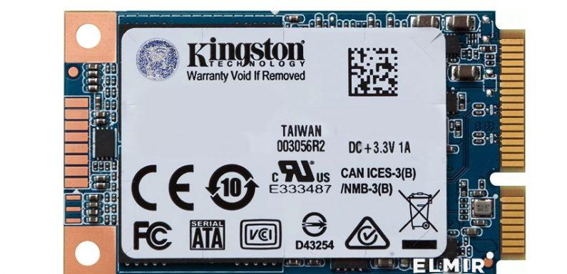Где заказать SSD-накопители?