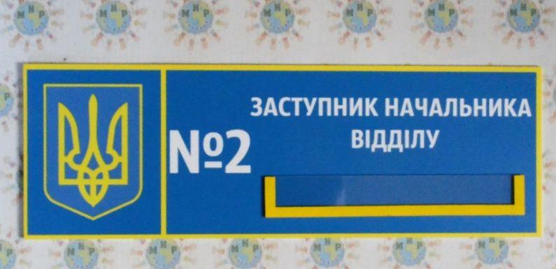 В Ямпільській селищній раді оголосили конкурс на посади начальників п'яти відділів