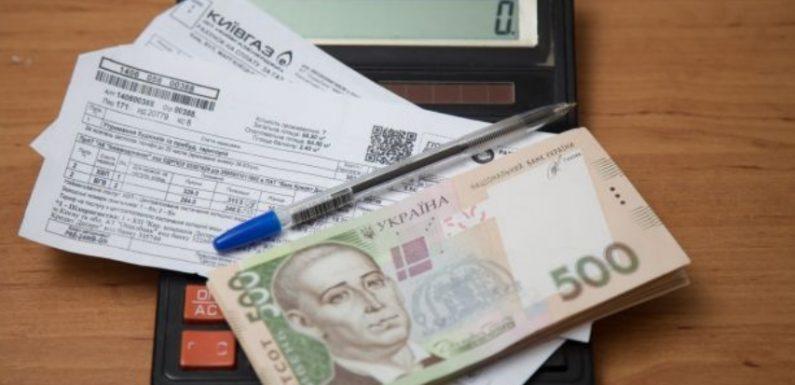 В Україні спростили порядок оформлення субсидій