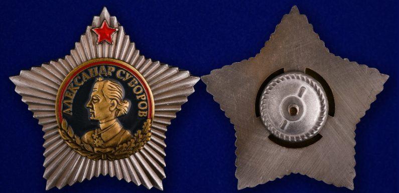 История появления ордена Суворова 1 степени