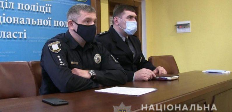 В Шостці представили нове керівництво відділу поліції