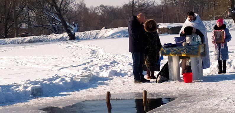 Як в Дружбі відзначили Хрещення
