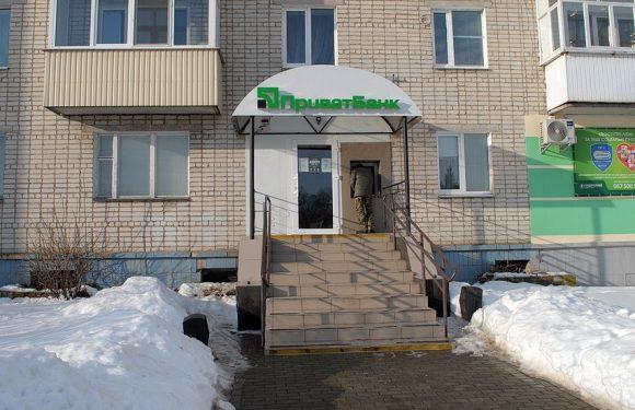 В Ямполі закривають відділення ПриватБанку