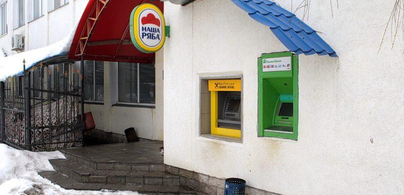 В Ямполі вже декілька тижнів не працює банкомат Райфайзен банку Аваль