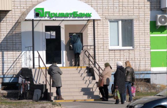 ПриватБанк відреагував на публікацію Ямпіль.INFO про закриття місцевого відділення банку