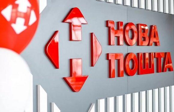 """""""Нова пошта"""" підвищує тарифи вже з 20 березня"""