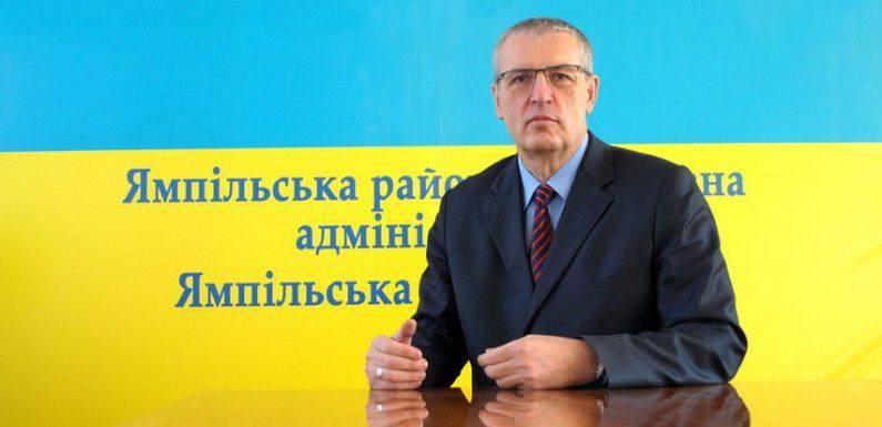 Зеленський звільнив останнього голову Ямпільської районної державної адміністрації