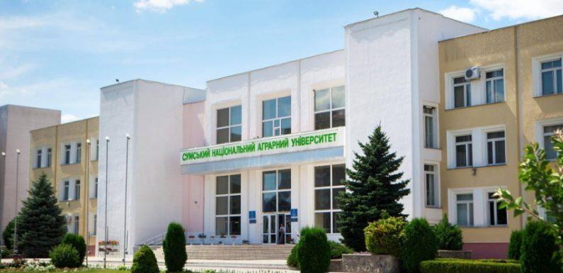 СНАУ отримає 47 тисяч за розробку Стратегії сталого розвитку Ямпільської громади