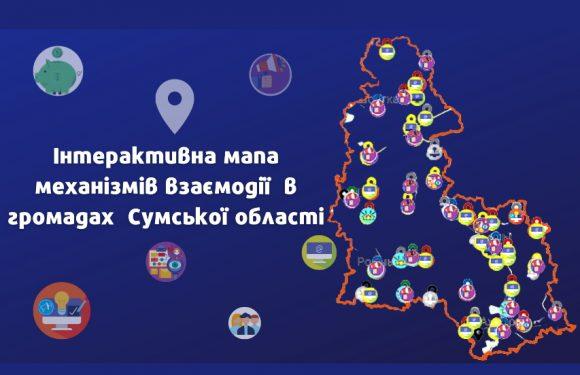 Ямпільська та Дружбівська ОТГ потрапили до рейтингу громад з низьким рівнем взаємодії з населенням, в Свеській ОТГ цей показник був оцінений на мінімальному рівні