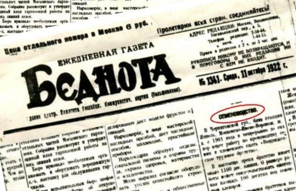 100 років тому про Воздвиженське братство писала московська газета