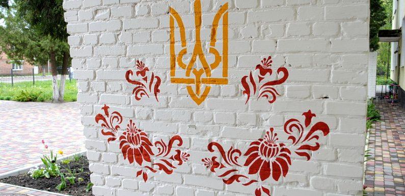До Дня вишиванки ямпільський дитячий садок «Малятко» прикрашають українським орнаментом