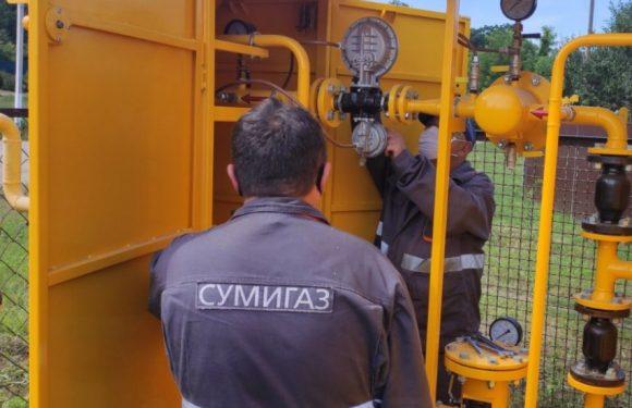 «Сумигаз» припиняє газопостачання Свеси