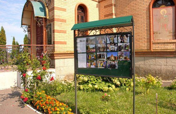 До 20-ти річчя Спасо-Преображенського храму в Ямполі оформили стенд з історичними фотографіями