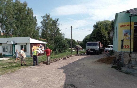 В Свесі розпочався ремонт комунальних доріг в центрі селища