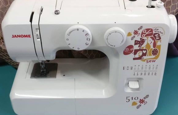 Где купить качественную швейную машинку?