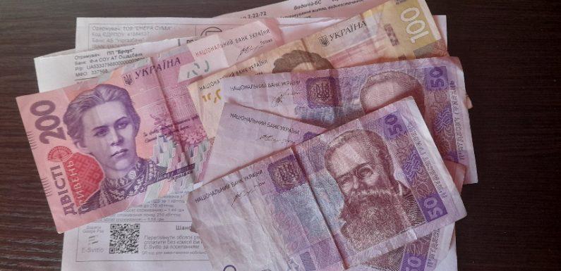 В Ямполі діє чинне рішення Виконкому, яке дозволяє не оплачувати послуги ЖКГ за мешканців, які мають ямпільську прописку, але фактично не проживають в селищі (документ)