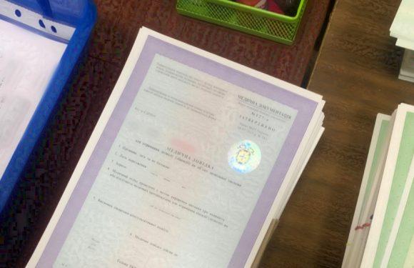 На Ямпільщині жінка отримала спадщину за допомогою фальшивої медичної довідки