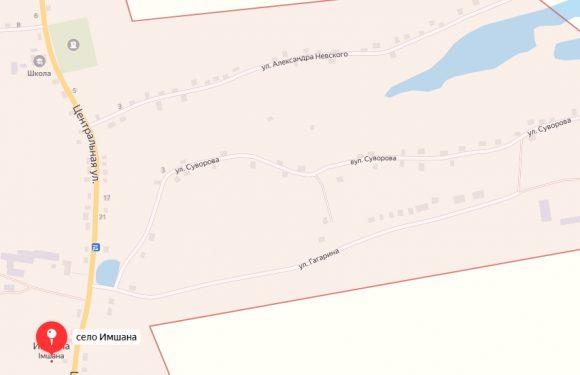 Ямпільська селищна рада проводить дивне опитування щодо перейменування вулиці в с. Імшана