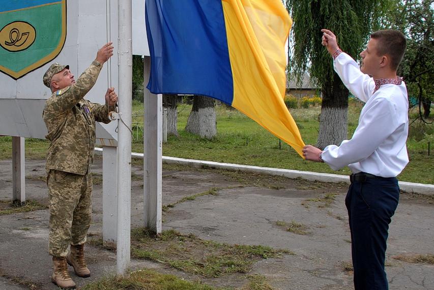 В Ямполі відзначили День Державного Прапору