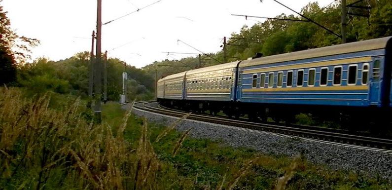 Якими потягами ямпільчани можуть поїхати на відпочинок?