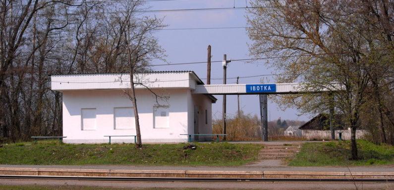 В Ямполі частково демонтують платформу Івотка